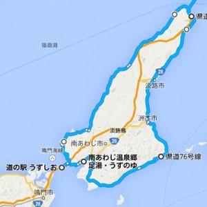 マップ_淡路島一周