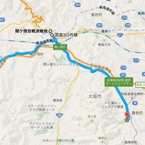 マップ_養老の滝