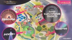 ポテポテパーク_園内マップ